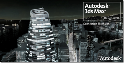 how much is 3Ds Max 2010 subscription?