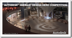 3ds Max Design Splash Image by Neoscape