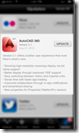 AutoCAD 360 Mobile Update in iPhone