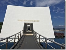 Capturing the USS Arizona in 3D Project - USS Arizona Memorial
